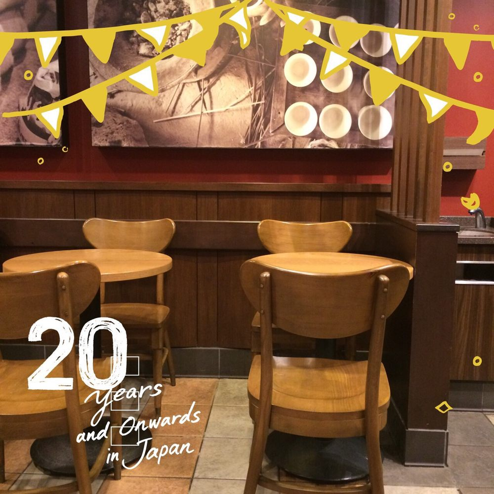 Starbucks Yamashina Ekimae