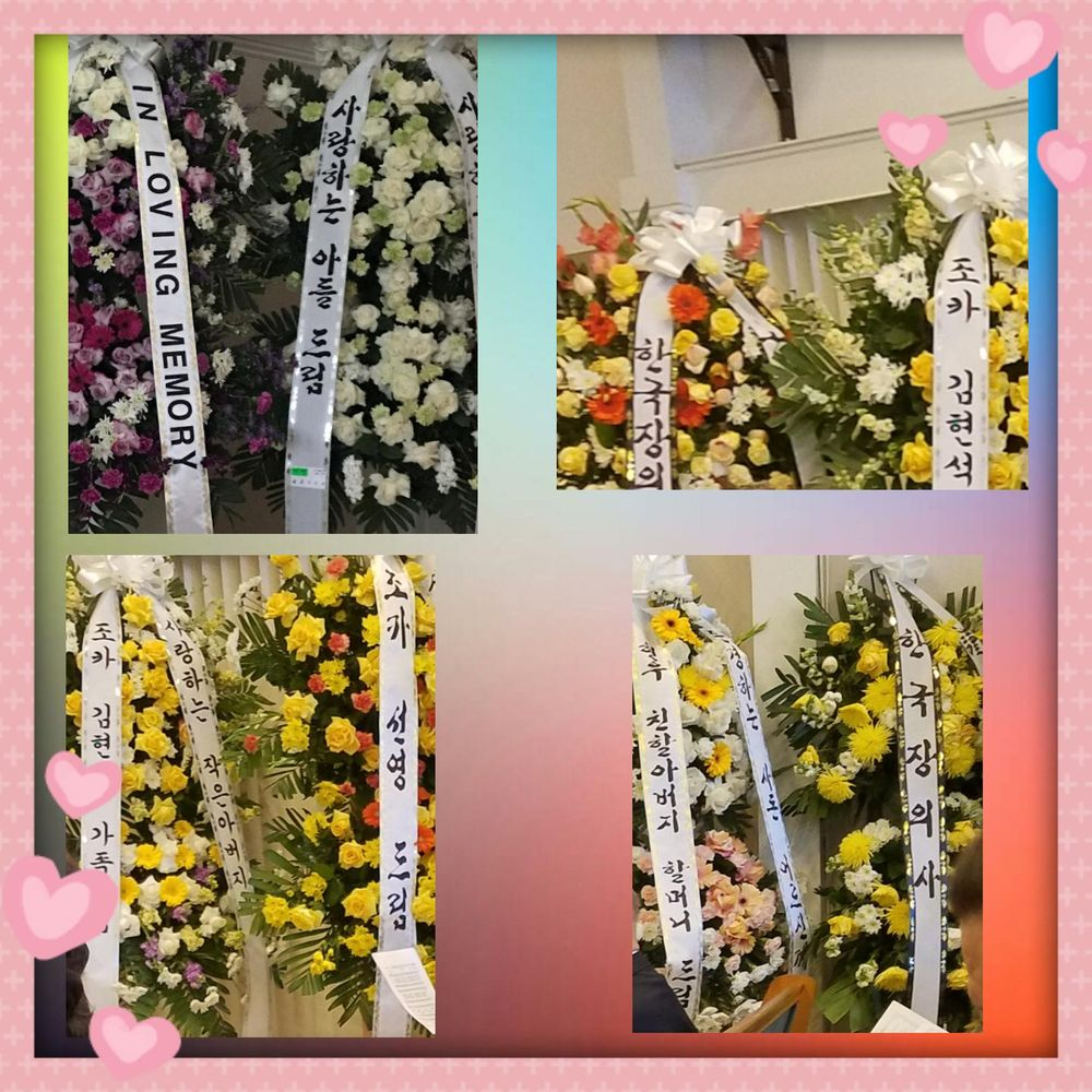 Han Kook Mortuary: 2045 W Washington Blvd, Los Angeles, CA