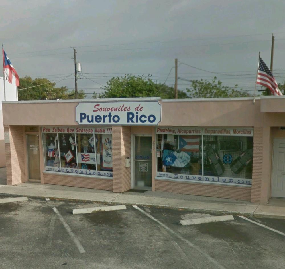 Souveniles de puerto rico 11 fotos decoraci n del for Decoracion del hogar en puerto rico