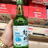 H Mart - 103 Photos & 59 Reviews - International Grocery ...