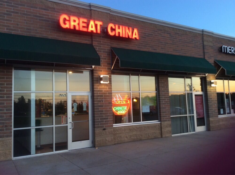 Great China: 7825 State Rd 60, Cedarburg, WI