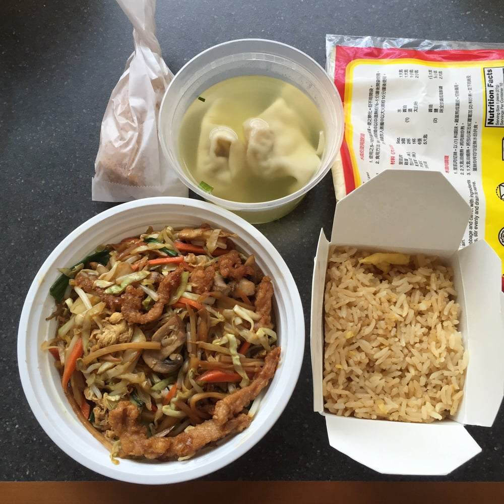 asian kitchen - order food online - 75 reviews - chinese - capitol