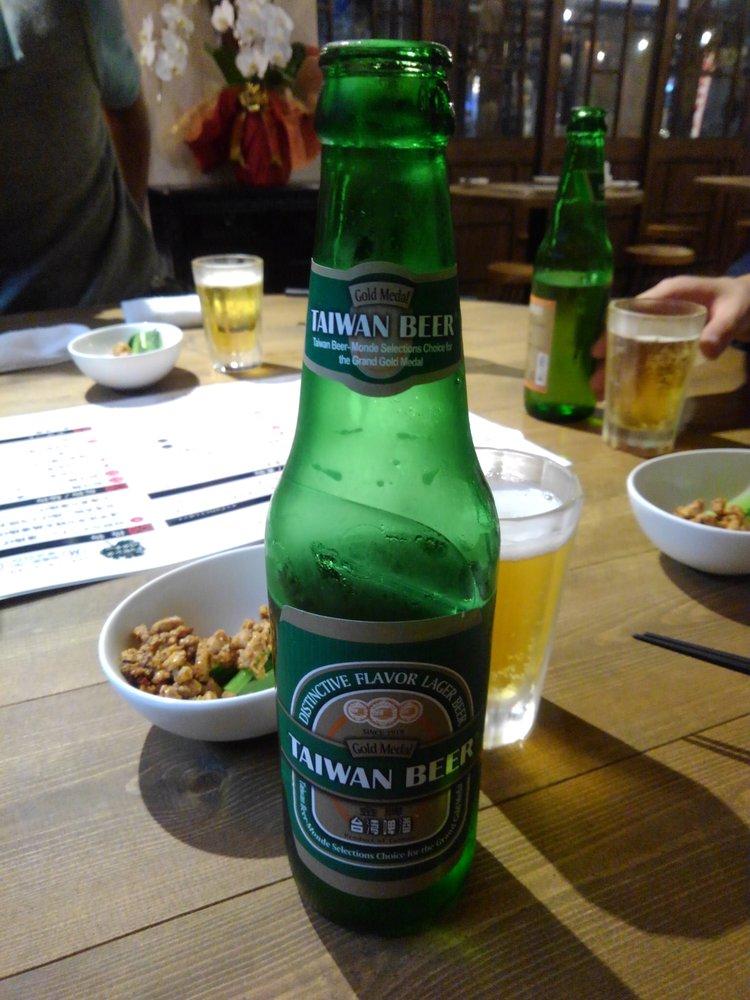 Taiwan Bar Tensui No.19