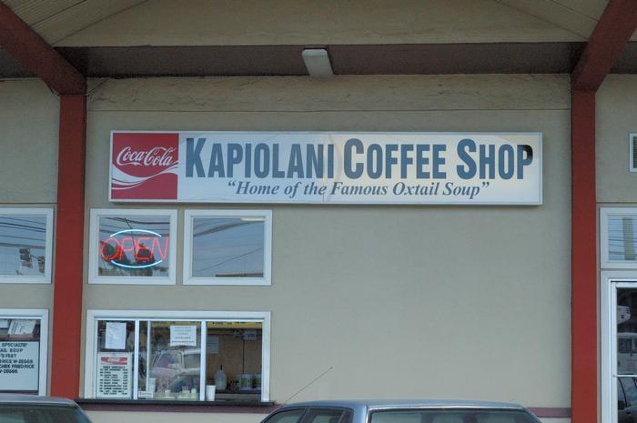 kapiolani coffee shop
