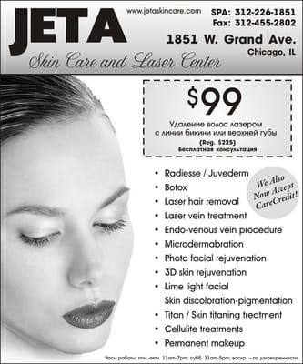 Jeta Skin Care and Laser Center 1851 W Grand Ave Chicago, IL