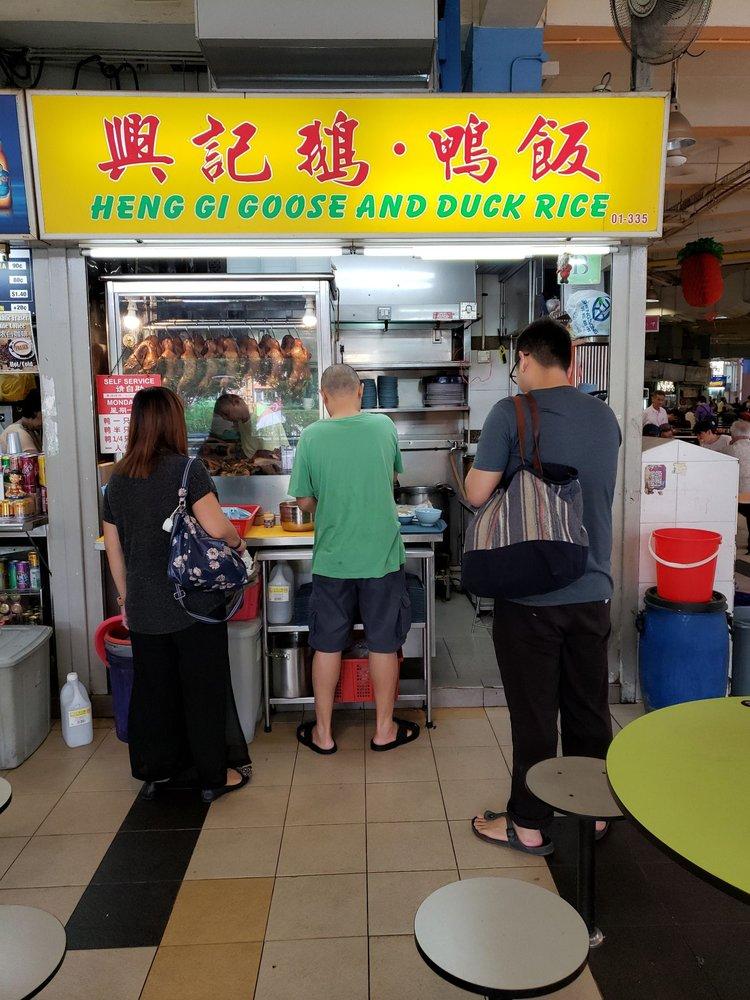 Heng Gi Goose & Duck Rice