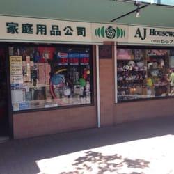 Photo Of AJ Housewares U0026 Gifts   Chicago, IL, United States