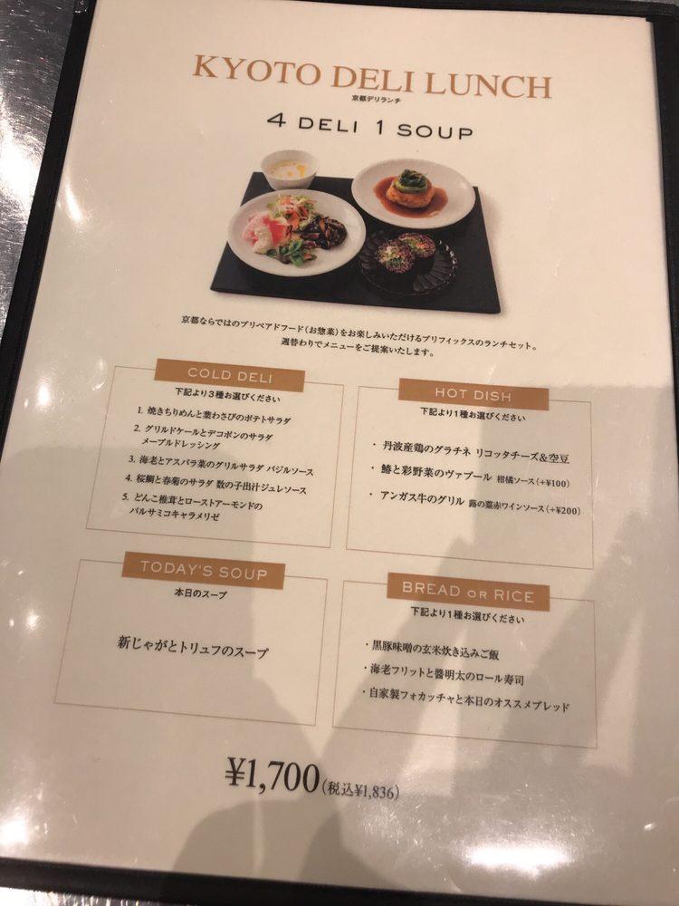 DEAN & DELUCA KYOTO Kyoto