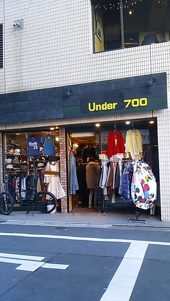 Under700
