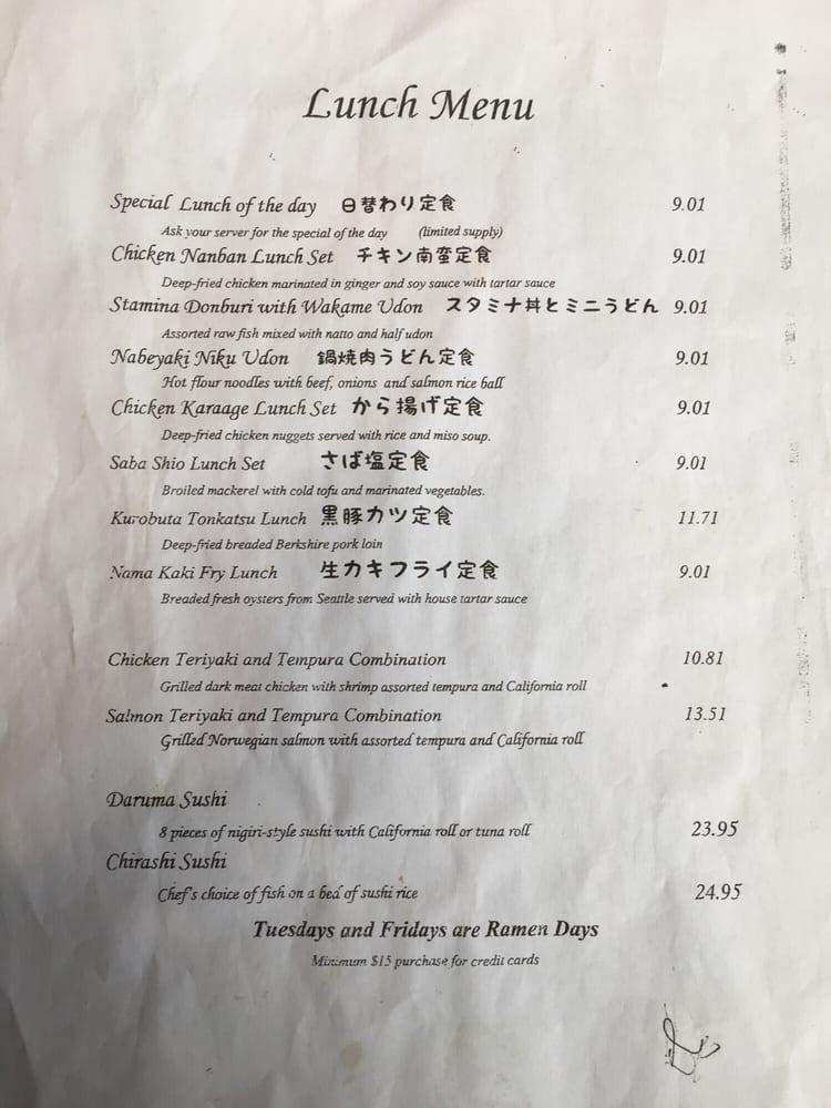 Daruma Restaurant Schaumburg Menu