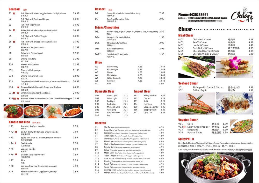 Chuar Restaurant and Bar
