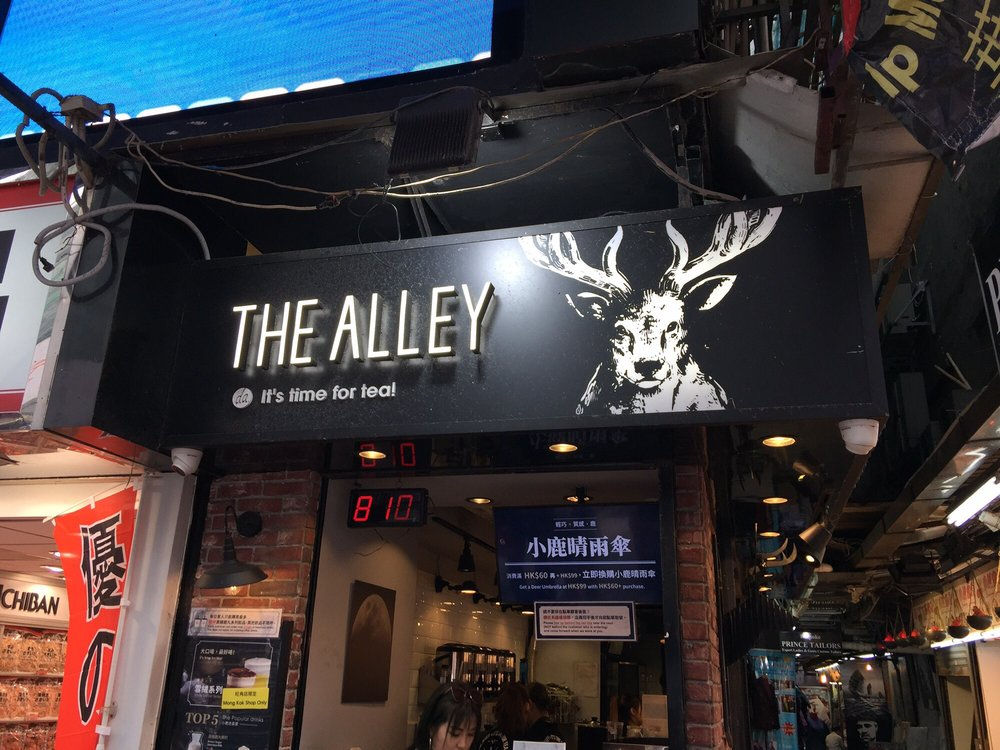 The Alley - (New) 31 Photos & 15 Reviews - Bubble Tea - 27