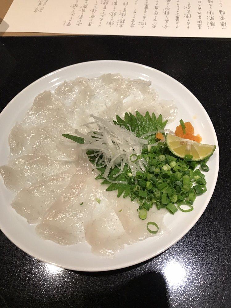 Genpin fugu ginza 1 chome no seki
