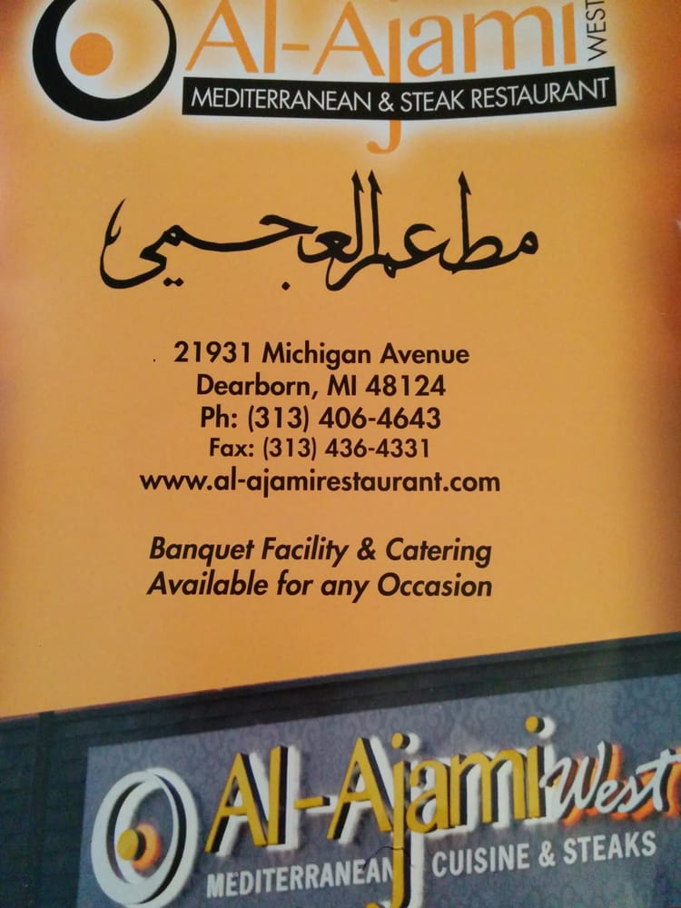 Dearborn (MI) United States  city pictures gallery : ... Dearborn, Dearborn, MI, United States Restaurant Reviews Phone