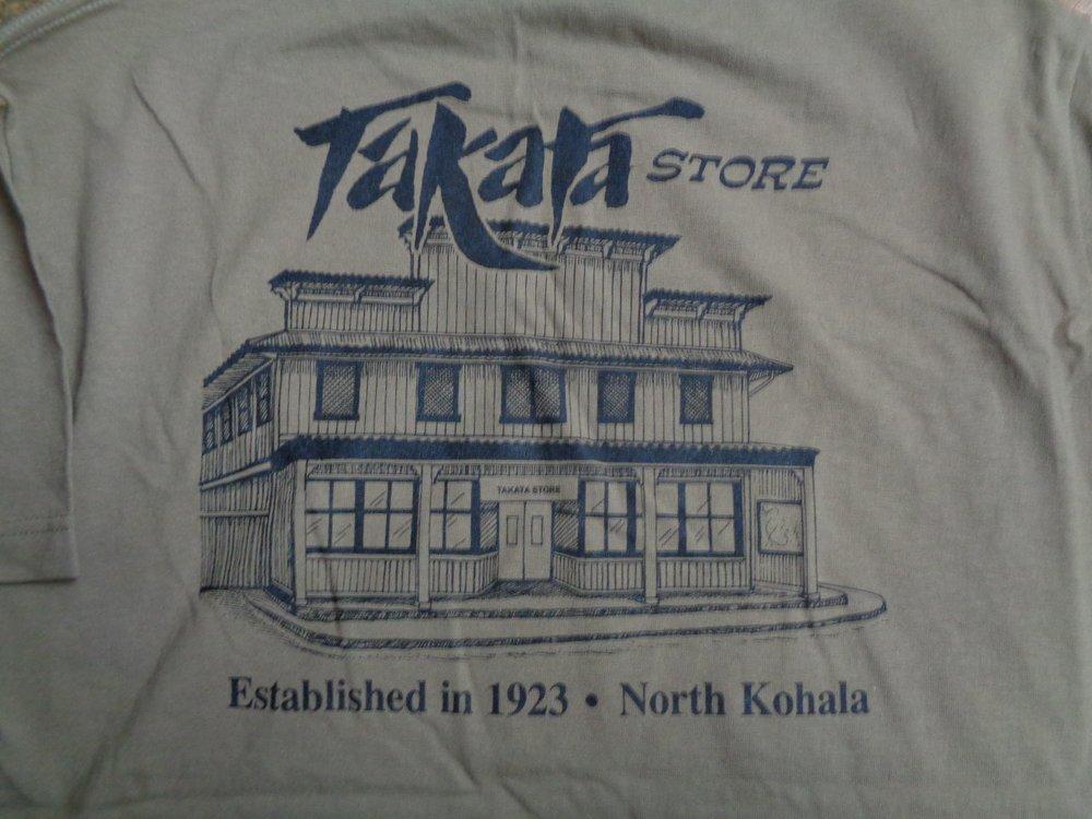K  Takata Store Inc: 54-3627 Akone Pule Hwy, Kapaau, HI