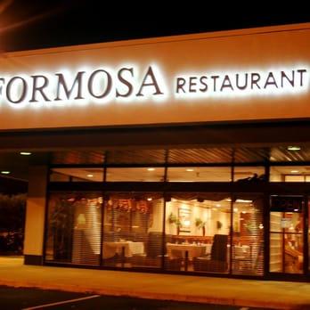 Formosa Chinese Restaurant Memphis Menu