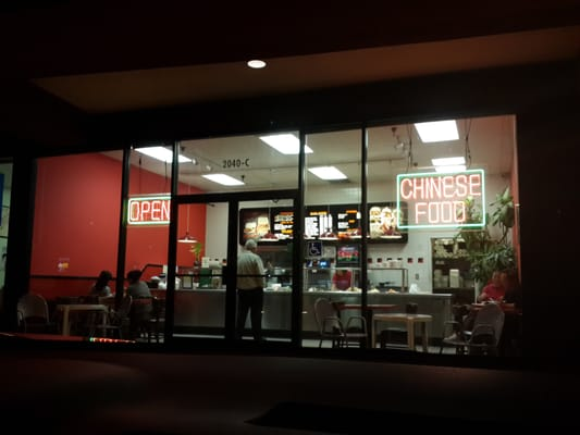 Best Chinese Restaurant In Vacaville Ca