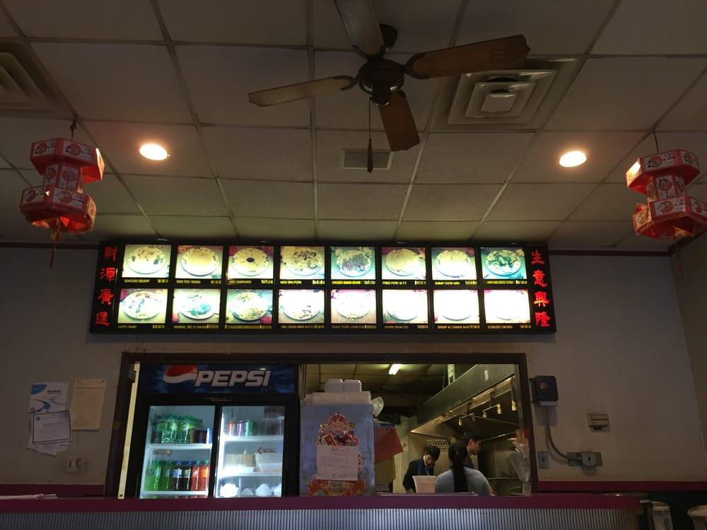 No 1 Chinese Restaurant: 7 Juliustown Rd, Pemberton Township, NJ
