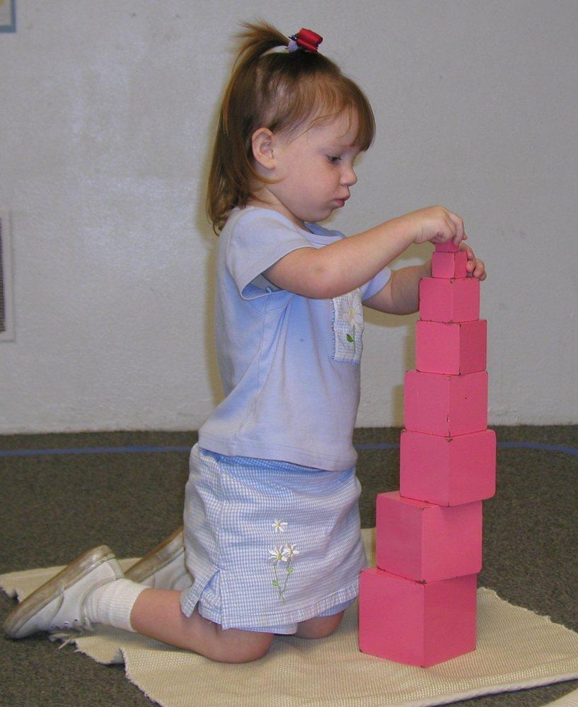 Countryside Montessori School: 12226 Ladue Rd, Creve Coeur, MO