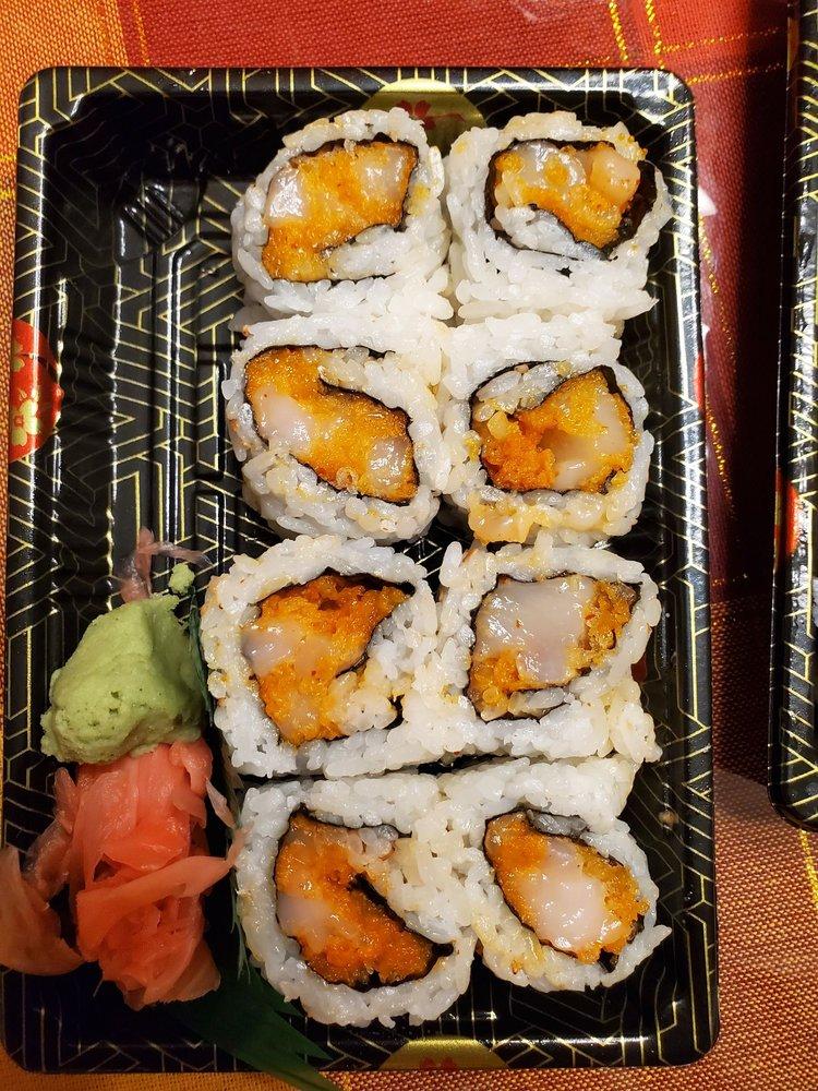 Fuji Sushi: 147E Main St, Bloomsburg, PA