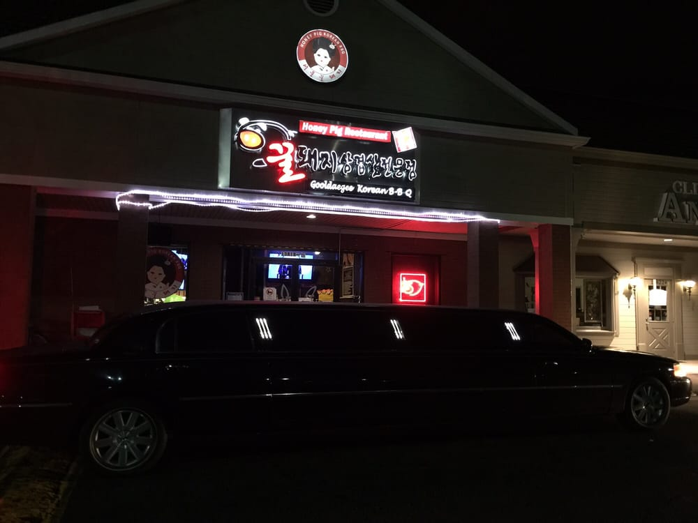 Fairfax Limo & Wine Tours: 22054 Shaw Rd, Fairfax, VA