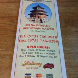 Photo Of Sun Wah Kitchen   West Orange, NJ, United States. The Menu