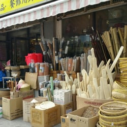 Tap Phong Trading Company 21 Photos 38 Reviews Home Decor