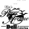 Mia's River Avenue Deli: 140 River Ave, Patchogue, NY