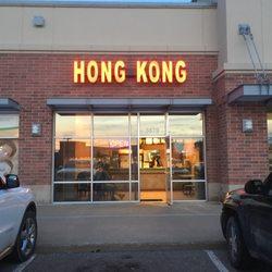 Chinese Restaurant Clarkston Mi