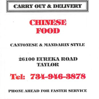 Eureka Chinese Restaurant Phone Number