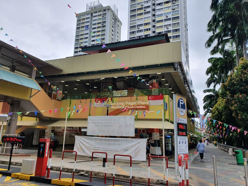 Tanjong Pagar Plaza Market & Food Centre Singapore
