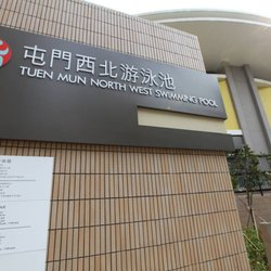 Tuen Mun Northwest Swimming Pool Piscinas 95 Ming Kum Road Hong Kong Yelp