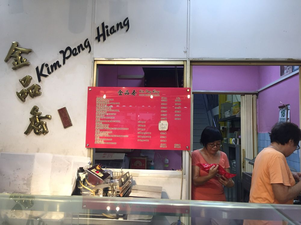 Kim Peng Hiang Food Industry