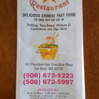 Best Chinese Food In Fall River Ma