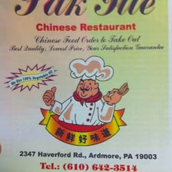 pak yue chinese restaurant 37 beitr ge chinesisch 2347 haverford rd ardmore pa. Black Bedroom Furniture Sets. Home Design Ideas