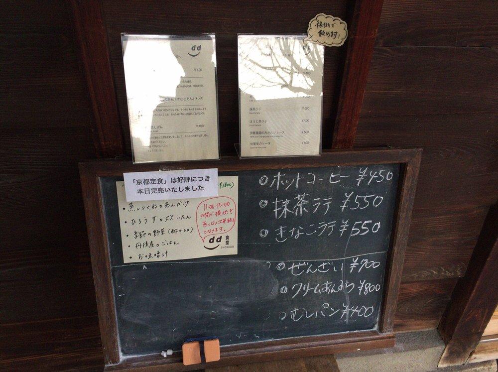 D&Department Kyoto