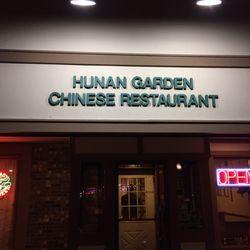 Hunan garden chinese restaurant 23 photos 34 reviews chinese 1170 w kansas st liberty for Hunan gardens chinese restaurant