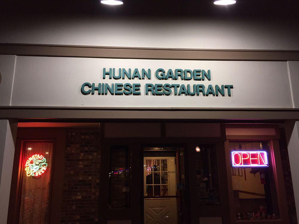 Entrance of the restaurant yelp for Hunan gardens chinese restaurant