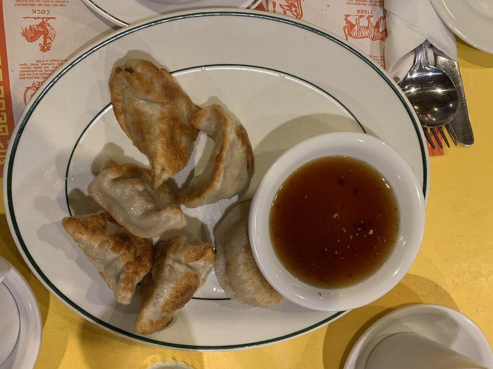 Golden Dragon Restaurant: 226 E State St, Fremont, OH
