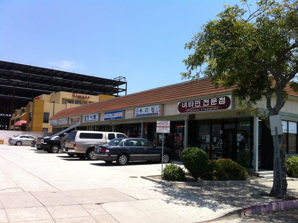 Woo Ri Jip Closed Korean 9972 Garden Grove Blvd Garden Grove Ca United States