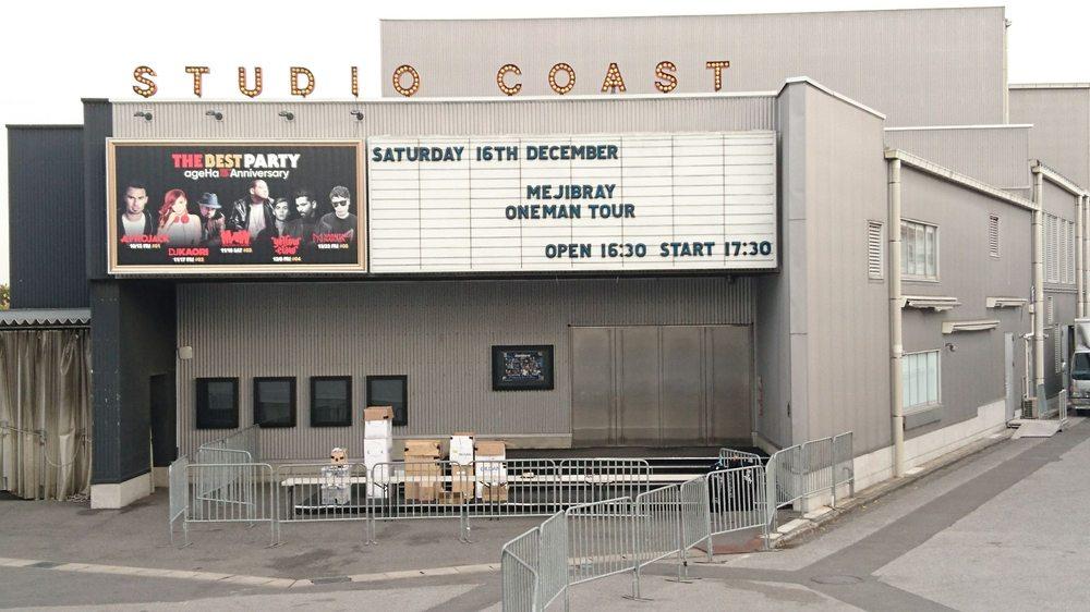 Studio Coast