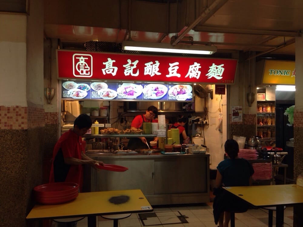 Koo Kee Yong Tow Foo Mee Singapore