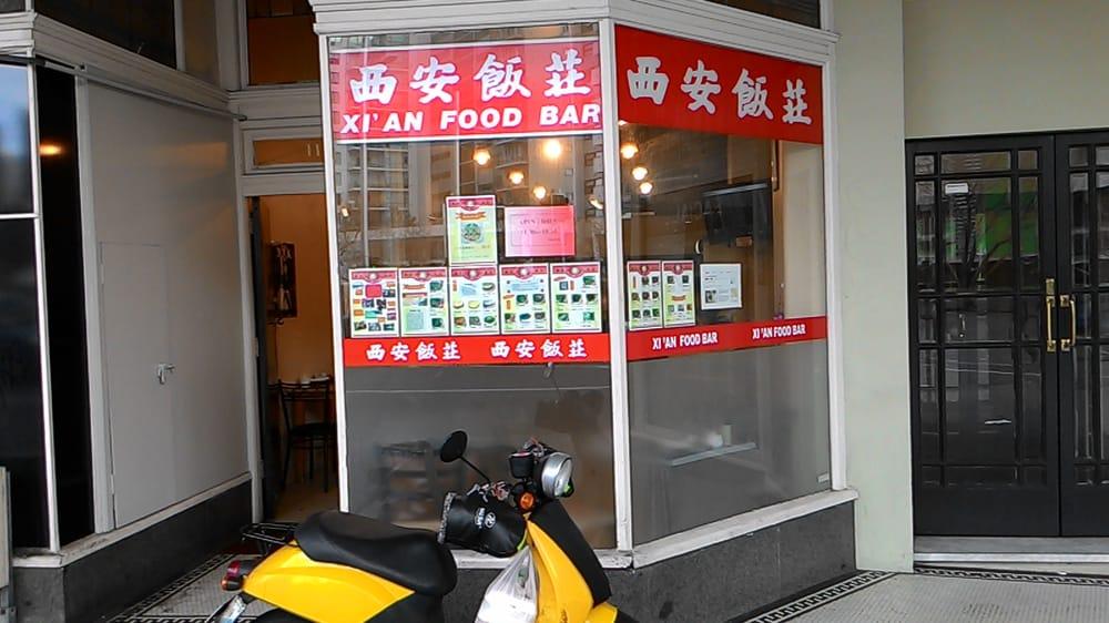 Xi an food bar 30 photos 17 reviews chinese 11 for Xi an food bar auckland