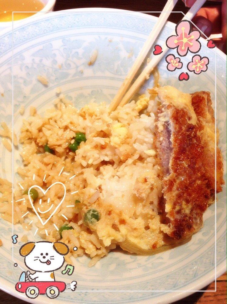 Ichi-Riki Japanese Restaurant