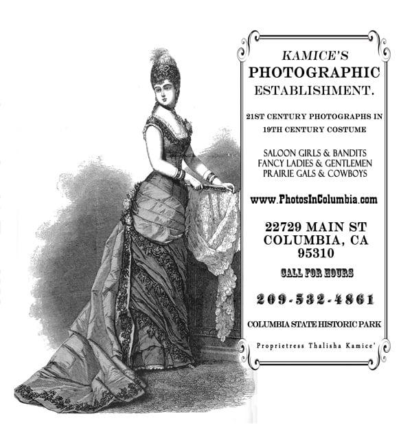 Kamice's Photographic Establishment: 22729 Main St, Columbia, CA