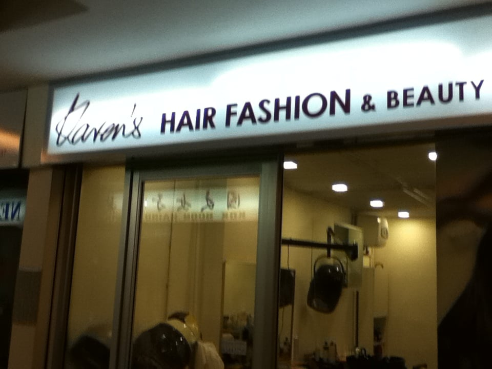 Karen's Hair Fashion & Beauty Salon