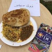 Embassy of Pakistan - (New) 10 Photos - Embassy - 3517