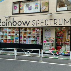 f8c6262e30f054 Rainbow SPECTRUM - 19 Photos   10 Reviews - Gift Shops - 神宮前5-29 ...
