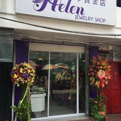 helen jewelry shop jewellery 927 ongpin street manila