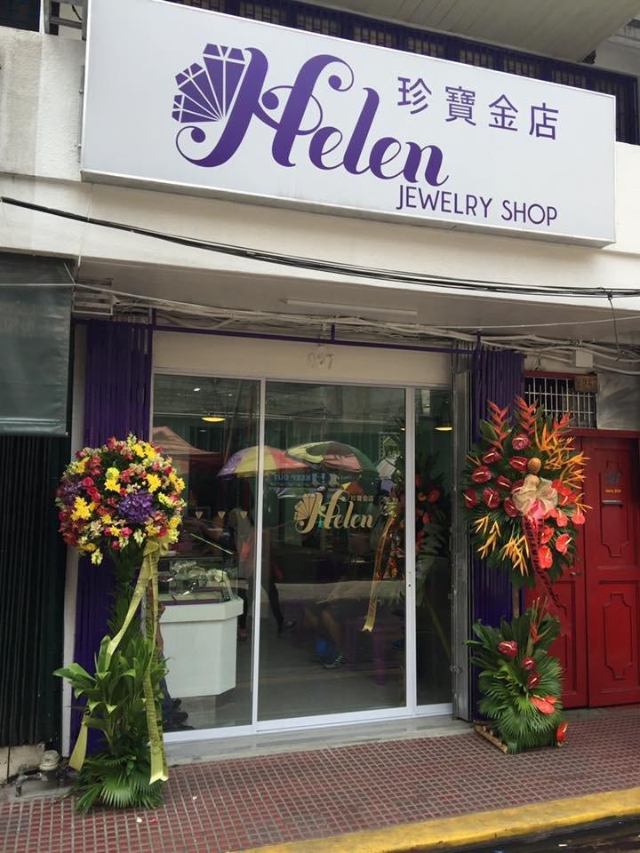 helen jewelry shop jewelry 927 ongpin street manila
